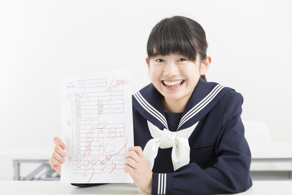 【中高生対象】定期テストに向けての勉強